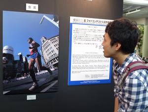 東京大マラソン祭り2011「フォトコンテスト」表彰式_b0194208_133180.jpg