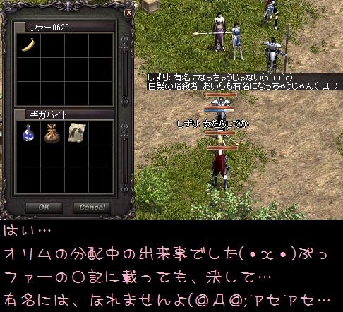 f0072010_3344160.jpg