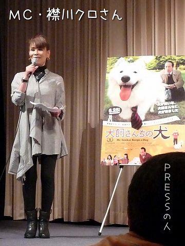 映画 『犬飼さんちの犬』 完成披露試写会_c0062832_64205.jpg