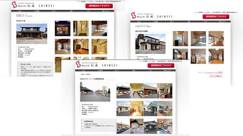 ホームページ 物件更新_e0180332_13443997.jpg