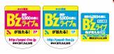b0074746_2118115.jpg