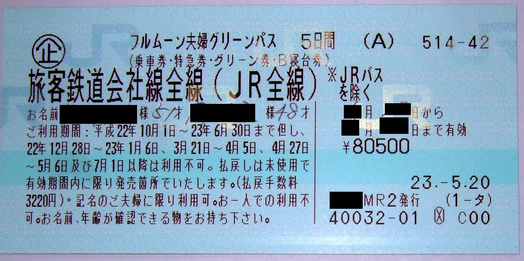 a0082347_1945169.jpg
