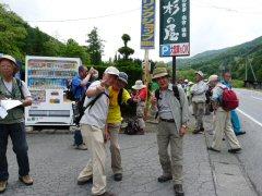 八ヶ岳周遊第6回・笠取峠から和田峠_f0019247_21204865.jpg