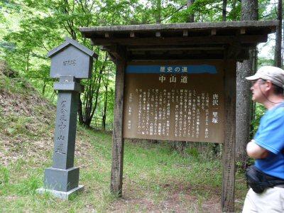 八ヶ岳周遊第6回・笠取峠から和田峠_f0019247_21214385.jpg