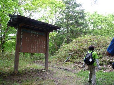 八ヶ岳周遊第6回・笠取峠から和田峠_f0019247_2125062.jpg