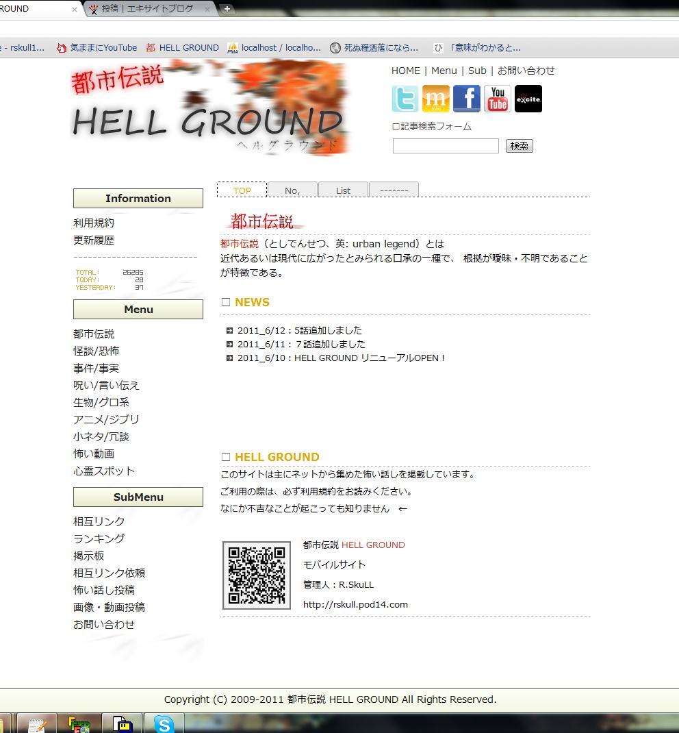 d0210354_20123516.jpg
