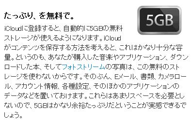 b0045558_18561088.jpg