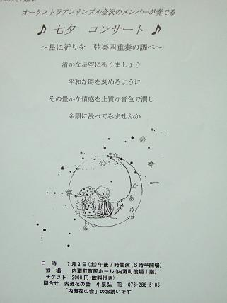 f0062159_203819.jpg
