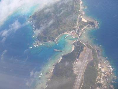 久米島の自然巡り①_c0180460_1628149.jpg