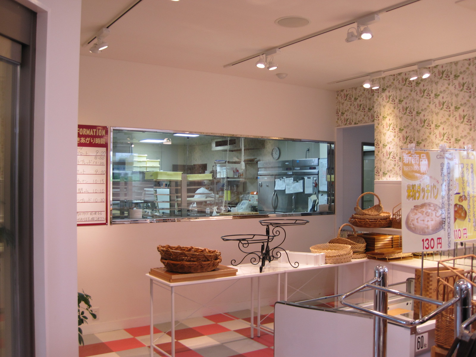 Bakery Cafe Cocorade_f0236260_1828610.jpg