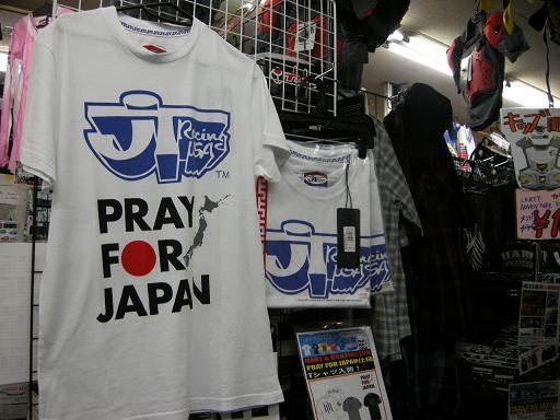 PLAY FOR JAPAN Tシャツ JTバージョンきました!_f0062361_1950293.jpg