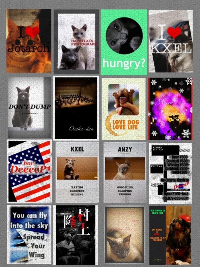 20110614_from iPad_b0178762_12533310.jpg