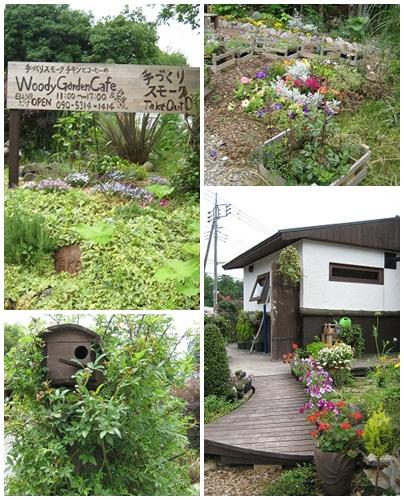 woodygardencafe@阿見町・あみアウトレット近く_a0091865_22183842.jpg