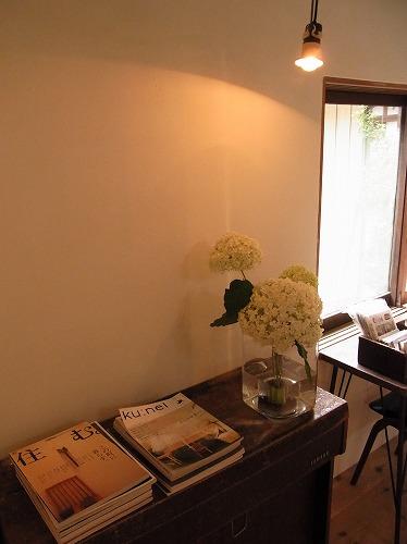 【 紫陽花とアイスコーヒー 】_c0199166_21452027.jpg