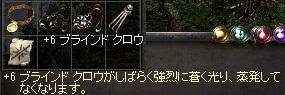 a0201367_2134157.jpg