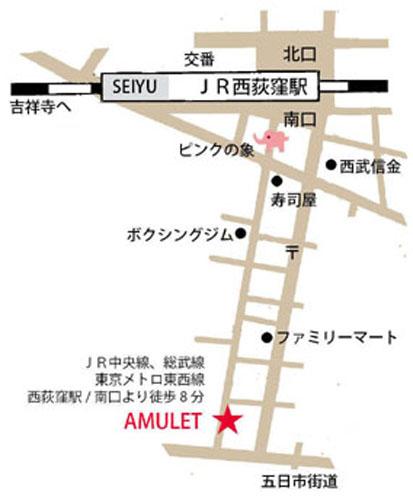 個展7/8~13『ちいさなバラのおはなし』AMULET(西荻窪)_f0223074_21334386.jpg
