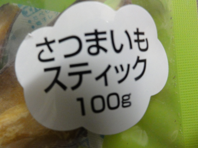 f0218182_10502163.jpg