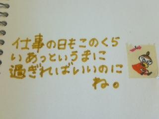 b0091588_2027572.jpg