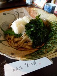 お蕎麦食べています_b0142989_15312669.jpg