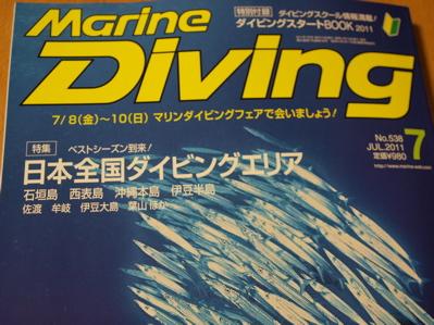 石垣島の思い出_f0232994_3284060.jpg