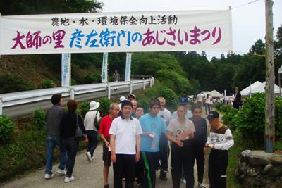 6/12あじさい祭り_a0154110_9553633.jpg
