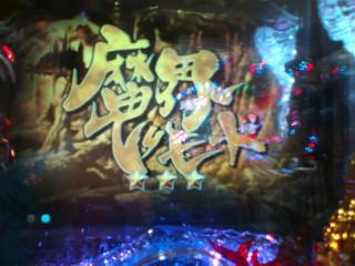 b0020017_1548108.jpg