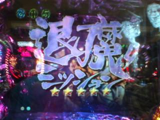 b0020017_15483367.jpg
