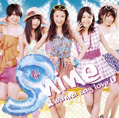 『9nine』の新曲「夏 wanna say love U」の着うた(R)が、配信!!_e0025035_21323017.jpg