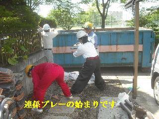 屋根工事7日目_f0031037_21282625.jpg