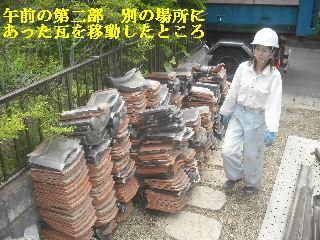 屋根工事7日目_f0031037_21285442.jpg