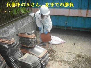 屋根工事7日目_f0031037_2129743.jpg