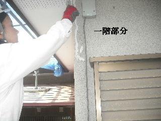 屋根工事7日目_f0031037_21361380.jpg