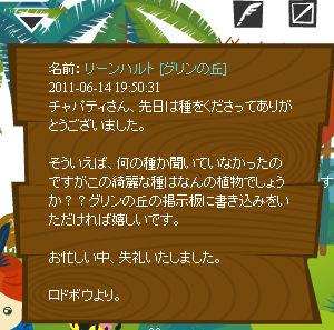 f0108346_0291961.jpg