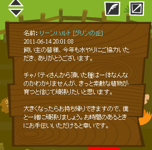 f0108346_0301826.jpg