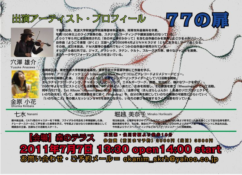 f0168946_920965.jpg