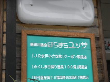 b0119950_1739529.jpg