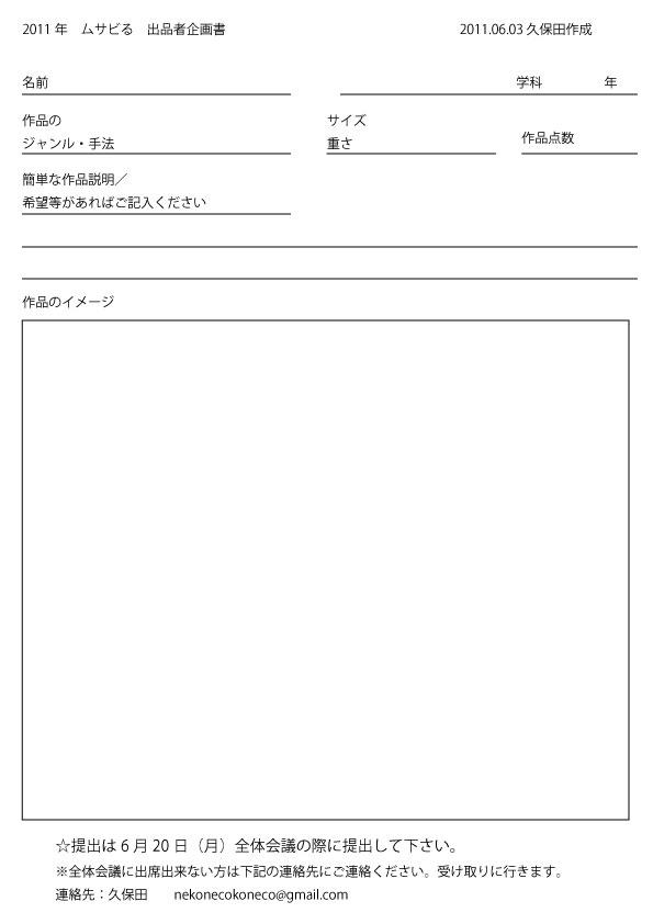 a0121352_18474065.jpg