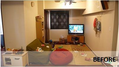 整理収納サービス実例その3(家具の配置)_c0199166_18193790.jpg