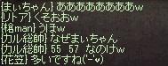 a0201367_2342526.jpg