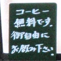 f0056567_9112085.jpg