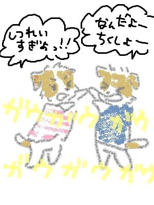 b0092580_1493347.jpg