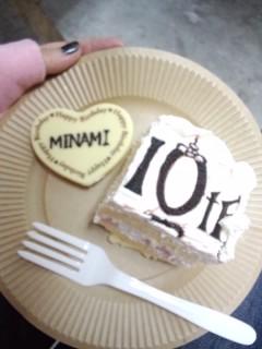 栗の子ケーキ。_f0143188_2252422.jpg