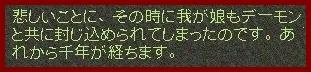b0096491_21432239.jpg