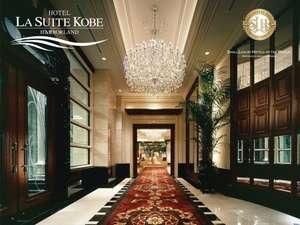 プレゼント満載、ホテル・ラ・スイート神戸星の数は?_f0083294_0162786.jpg
