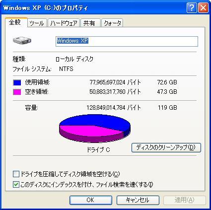 c0218402_19125333.jpg