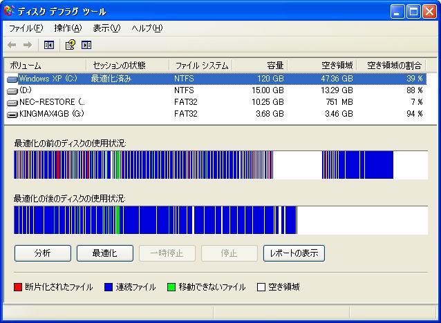 c0218402_19145143.jpg