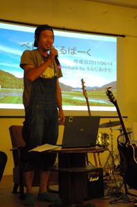 日本の農業について_a0115906_16305593.jpg