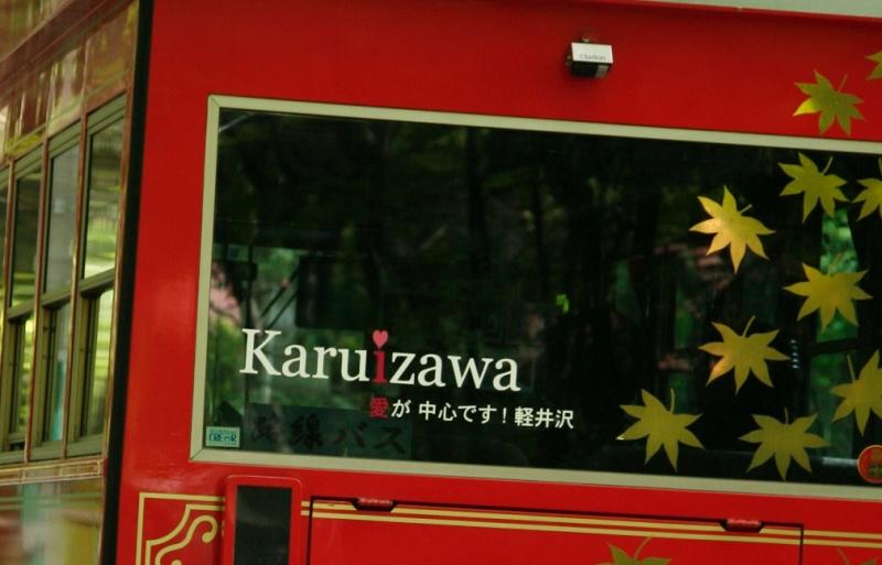 峠行きの赤いバス_f0091207_21152125.jpg