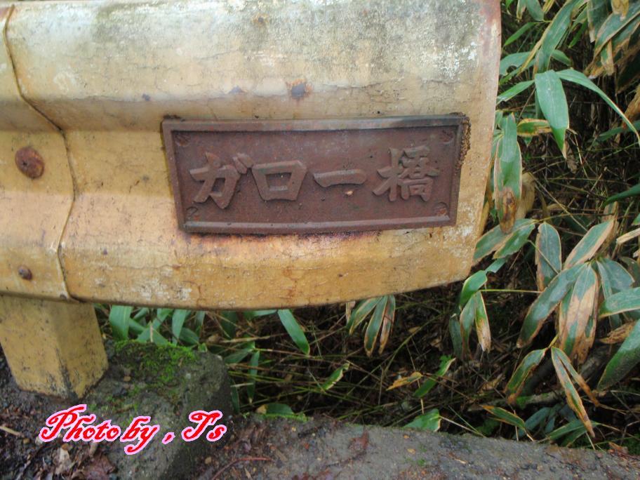 f0147821_14385998.jpg
