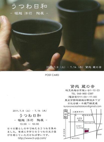 d0034025_20151820.jpg